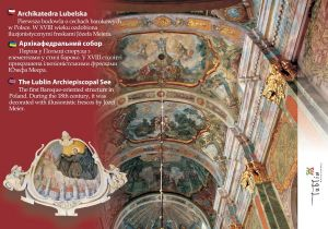 lublin.zbiur_Page_36